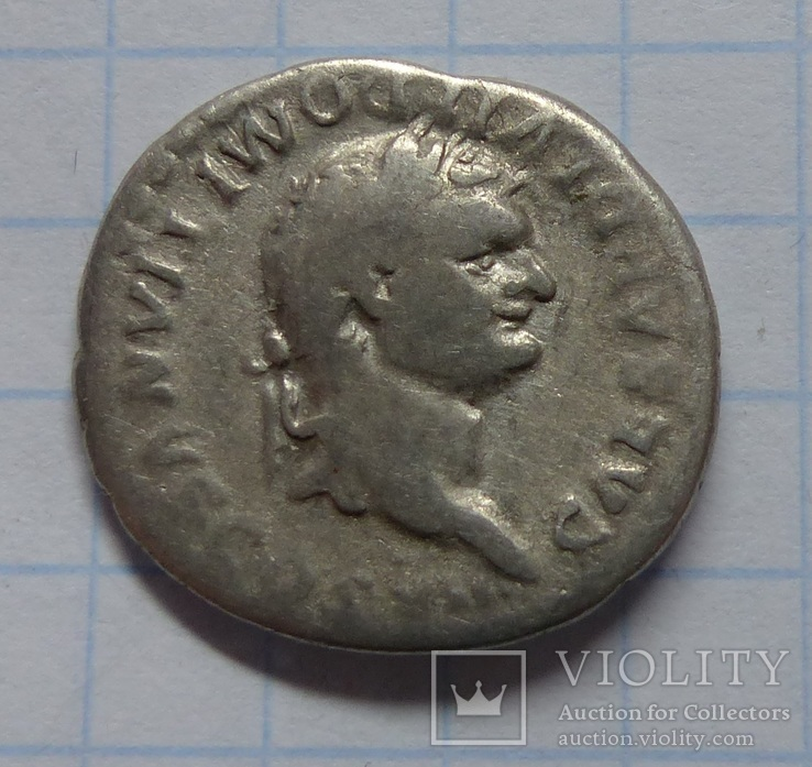 Денарий Домициан 2
