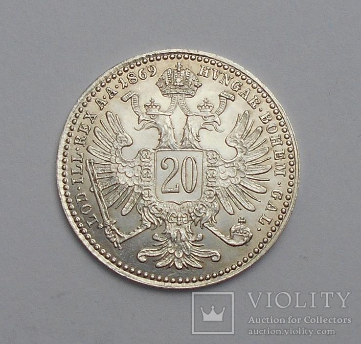 20 Крейцеров 1869 Австрия UNC