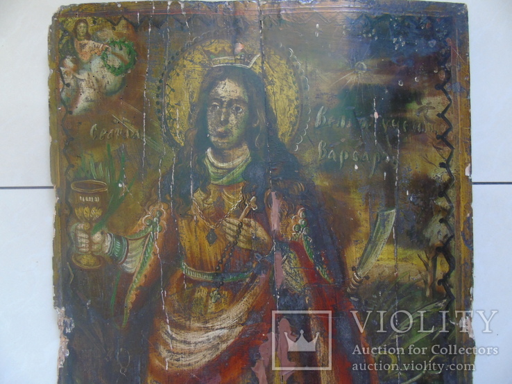 Варвара. Большая церковная икона, фото №4