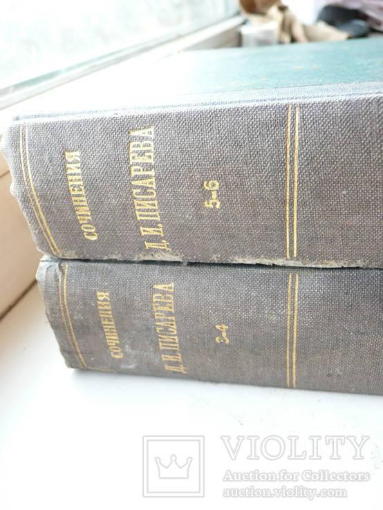 Сочинения Д.И. Писарева 3,4,5.6т. 1894г., фото №7