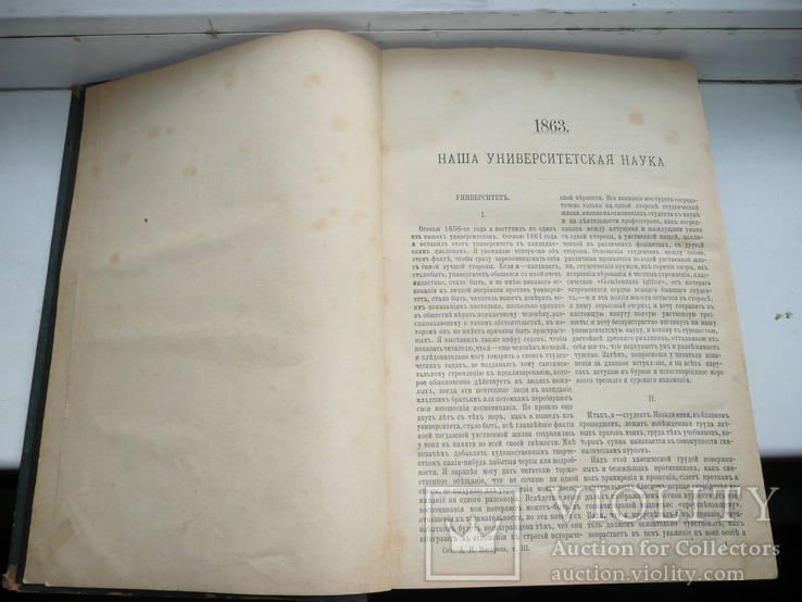 Сочинения Д.И. Писарева 3,4,5.6т. 1894г., фото №11