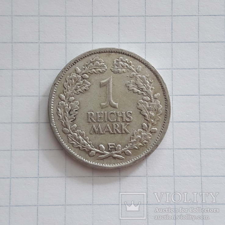 1 Рейхсмарка 1925