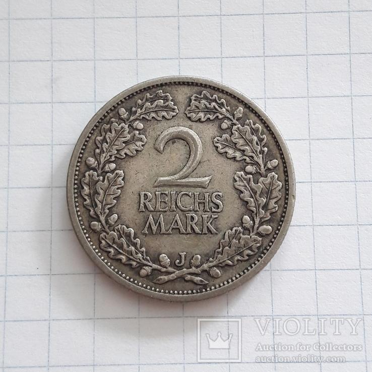 2 Рейхсмарки 1926