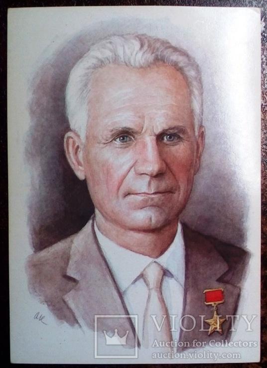 Авиаконструктор А. М. Люлька., фото №2