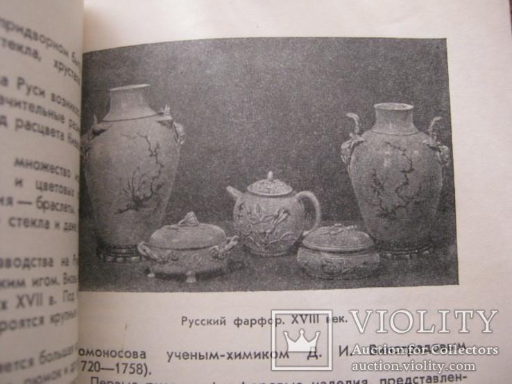 Музеи Путеводители 6шт., фото №8