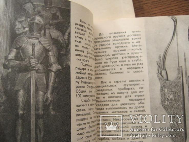 Музеи Путеводители 6шт., фото №10
