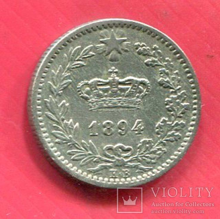 Италия 20 чентизими 1894 Умберто I