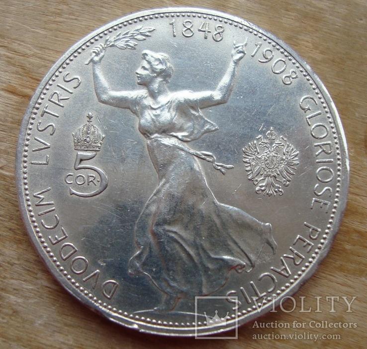 5 корон 1908 года