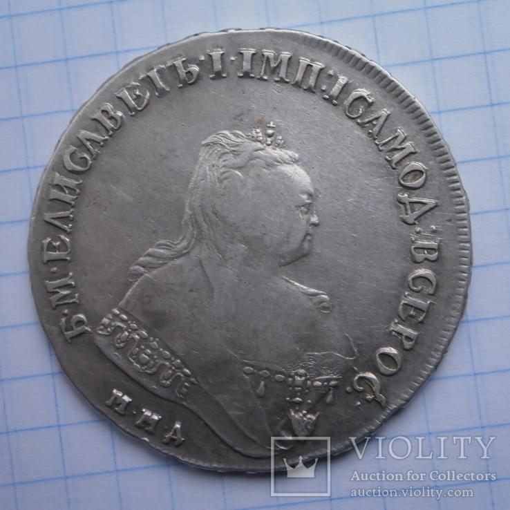 Рубль 1747р. ммд