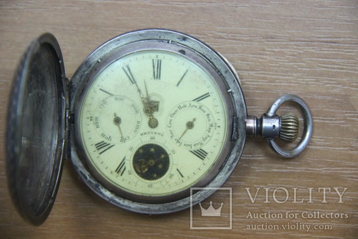''Tobias''-Швейцария для Российской империи,карманные часы