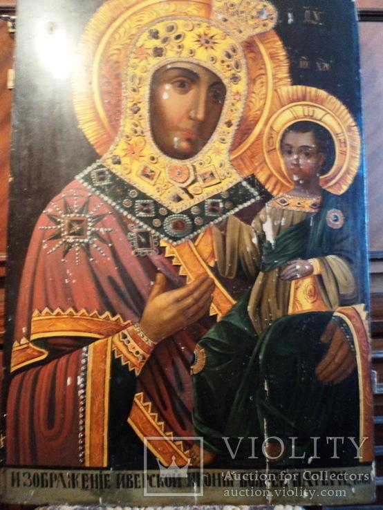 Образ Иверской Иконы Божьей Матери 1860 год
