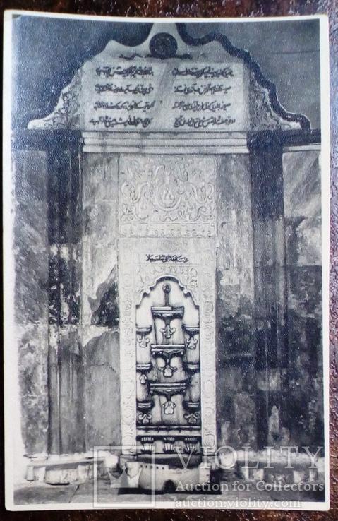 Фонтан в Бахчисарае., фото №2