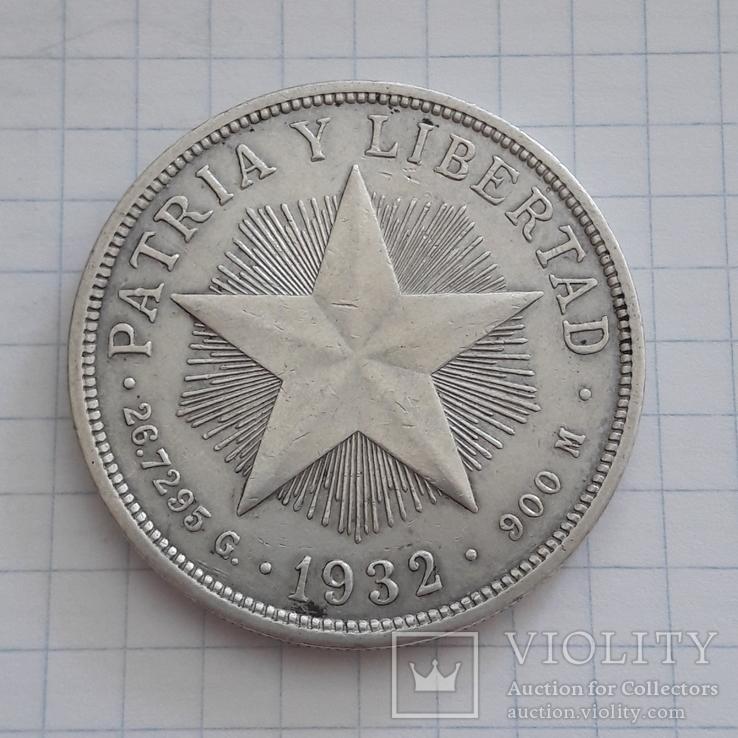 1 Песо Куба Серебро 1932