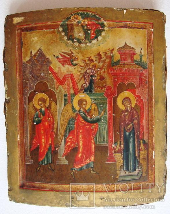 Благове́щение Пресвятой Богородицы