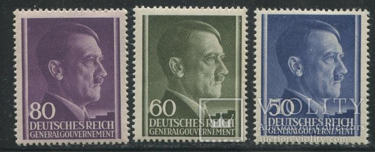 1943 Рейх  генералгубернаторство Гитлер полная серия