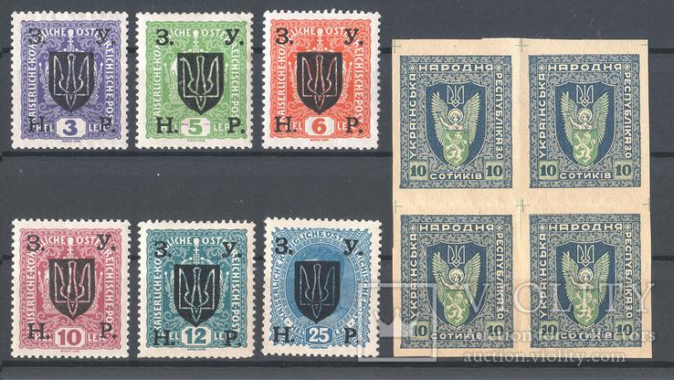 ЗУНР 1919р. 6 марок та квартблок