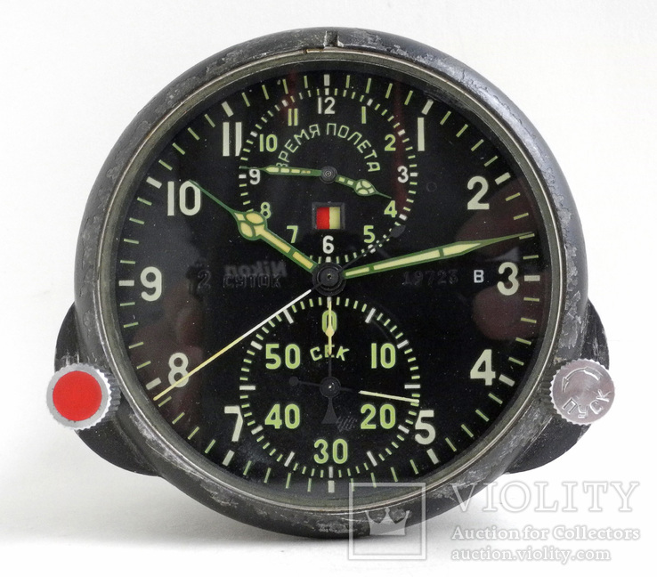 Часы авиационные АЧС-1 самолетные. Рабочие