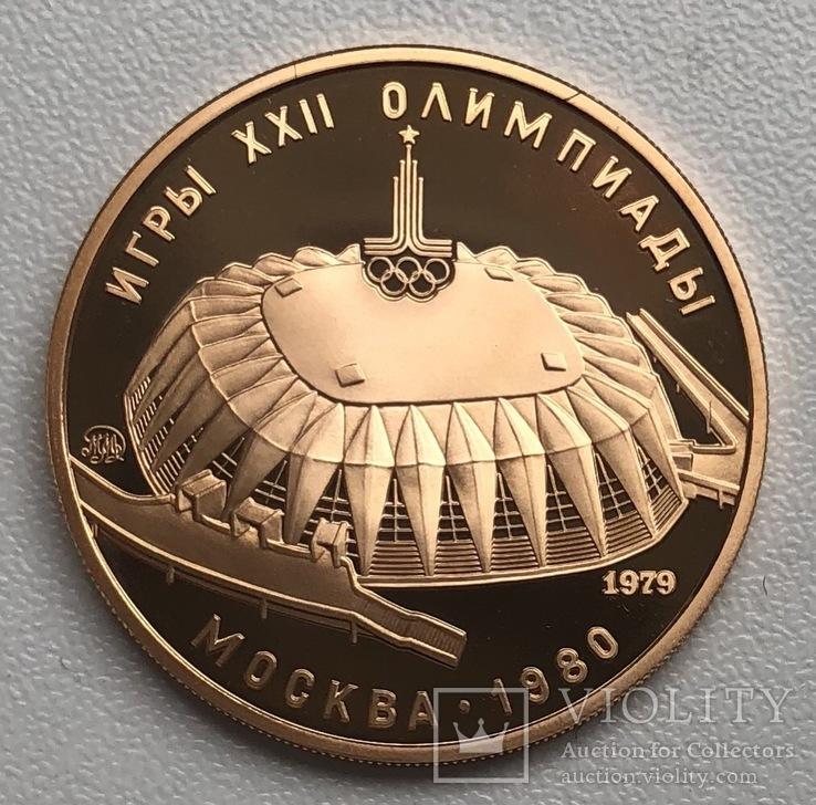 100 рублей 1979 года зал Дружба