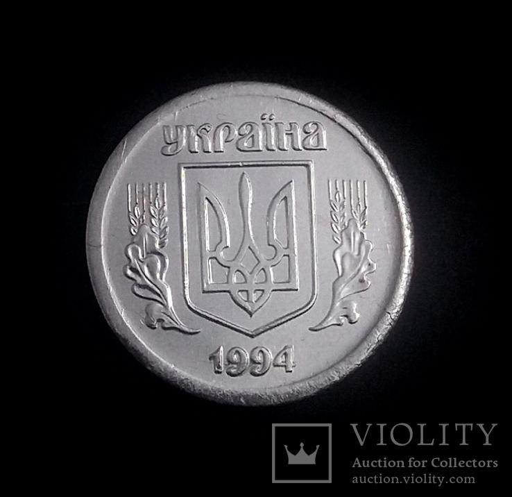 1 копейка 1994