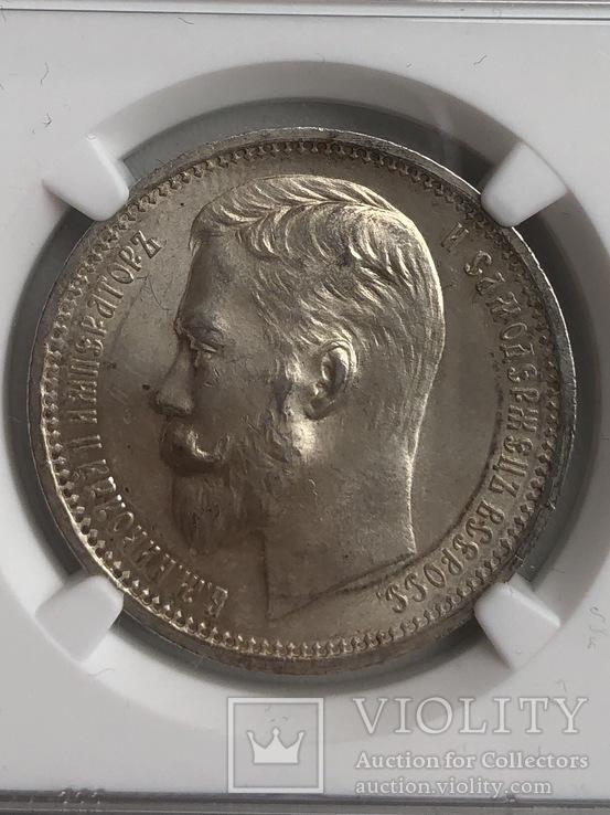 Рубль 1912 года