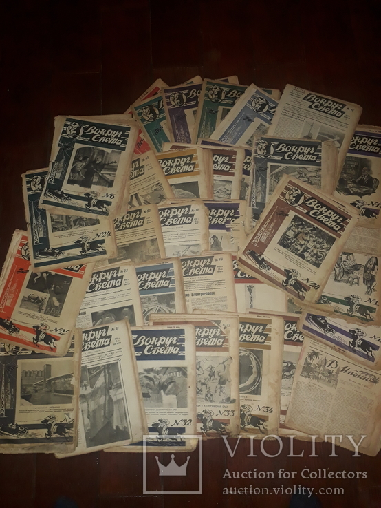 40 номеров за 1928 год Вокруг света