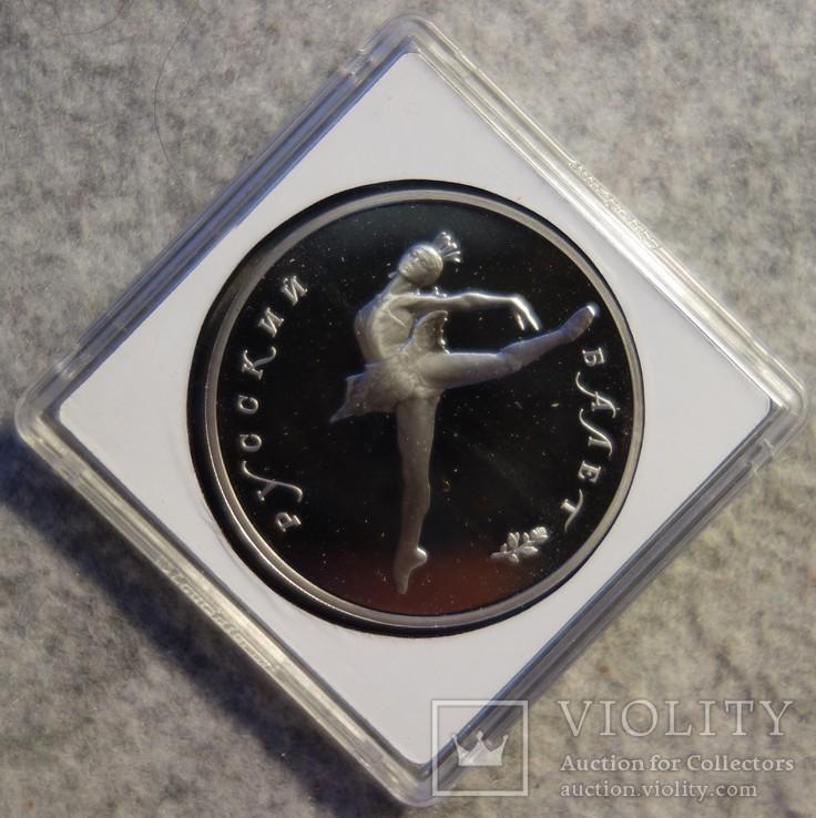 25 рублей 1990 год СССР