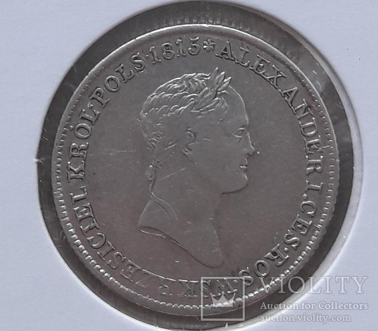 1 злот 1832