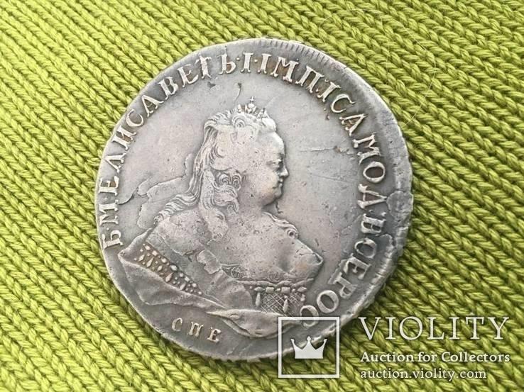 1 рубль 1752 г СПБ ЯІ
