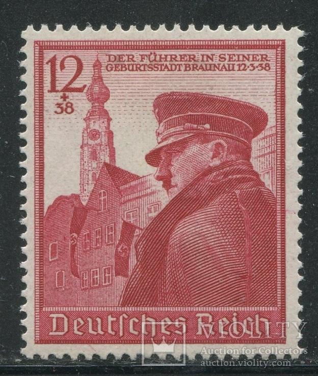 1939 Рейх Гитлеру 50 лет полная серия