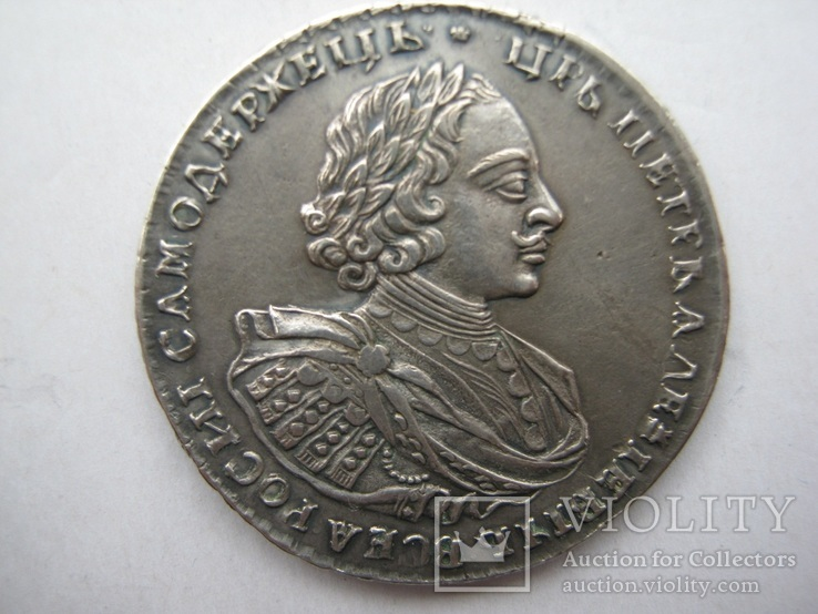 Рубль 1720 г. портрет с наплечниками R1