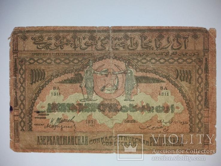 10000 рублей 1921 года