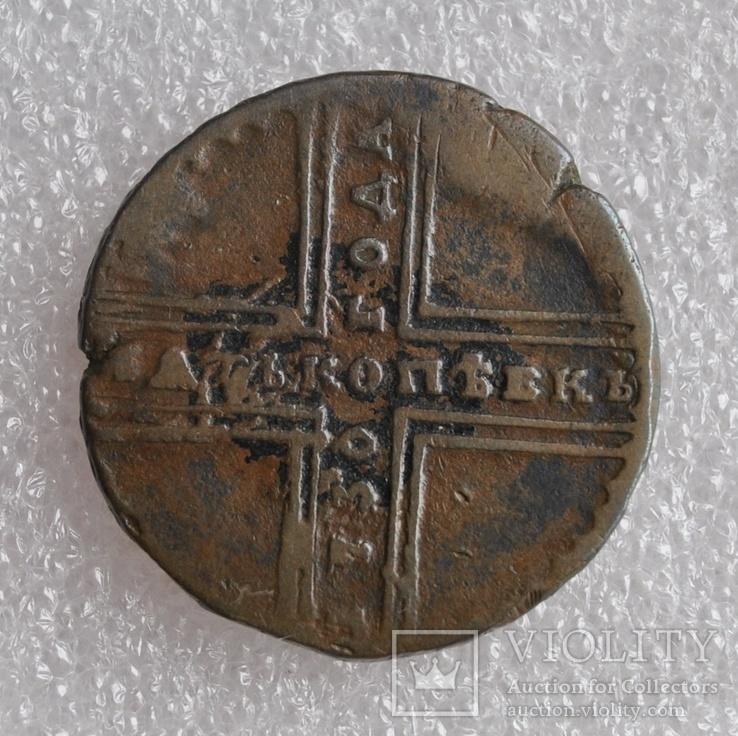 5 копеек 1730г.