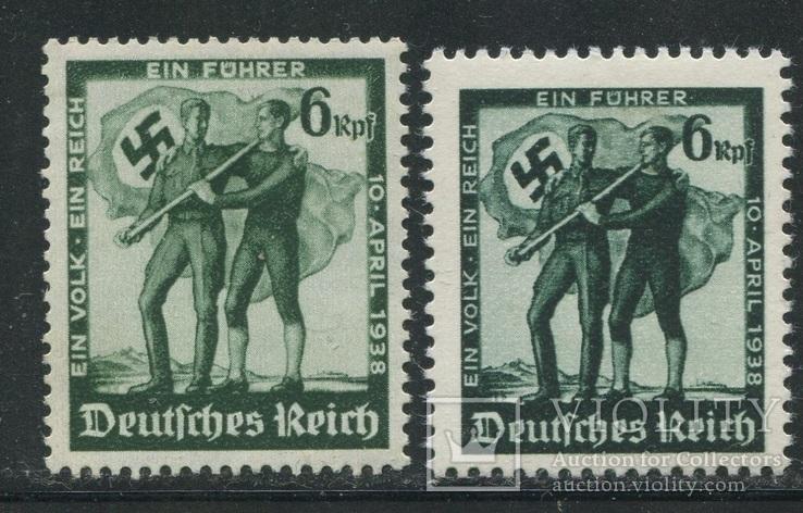1938 Рейх  полная серия Австрия в рейхе - обе разновидности