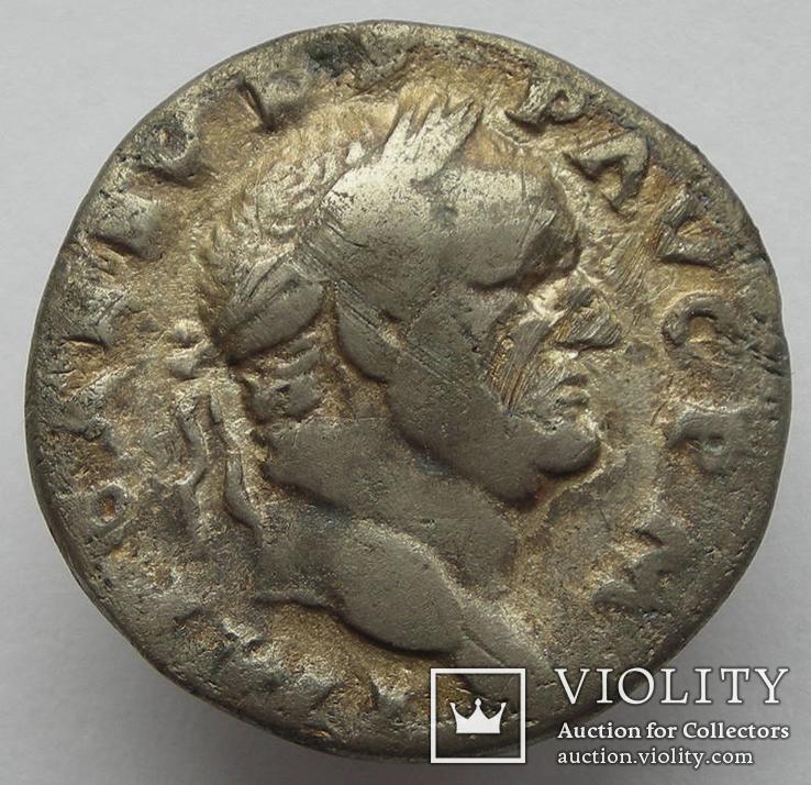 Денарий Веспасиан- Набор Жреца RIC 698