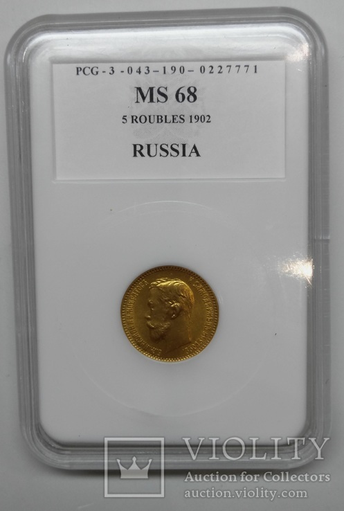 5 рублей 1902 в слабе PCG, MS-68