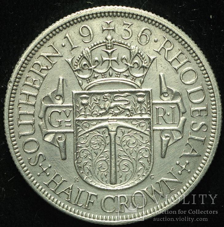 Британская Южная Родезия 1-2 кроны 1936 серебро