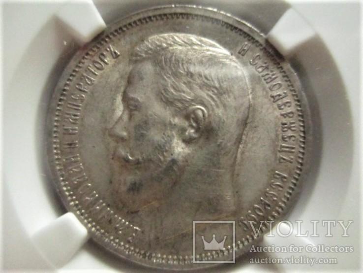 50 копеек 1911 AU-58