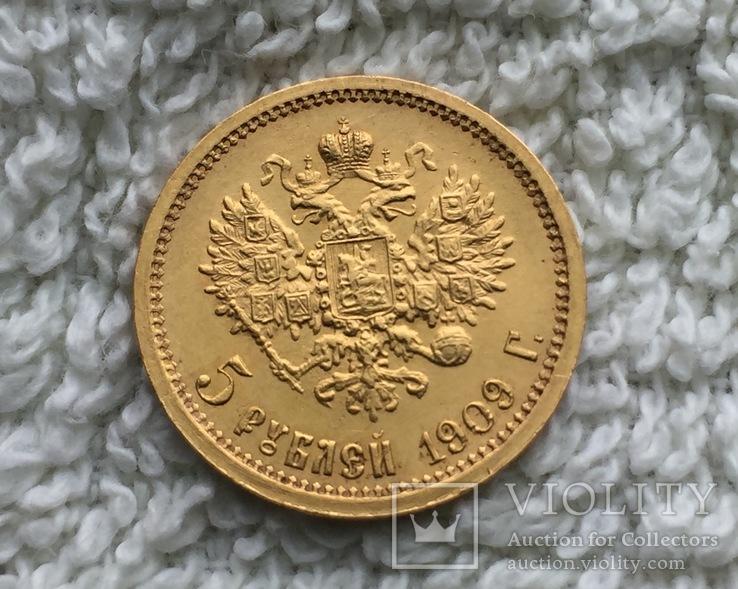 5 рублей 1909 года (ЭБ) Золото