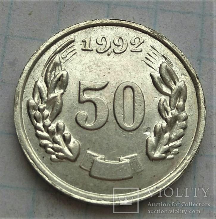 50 шагов Серебро