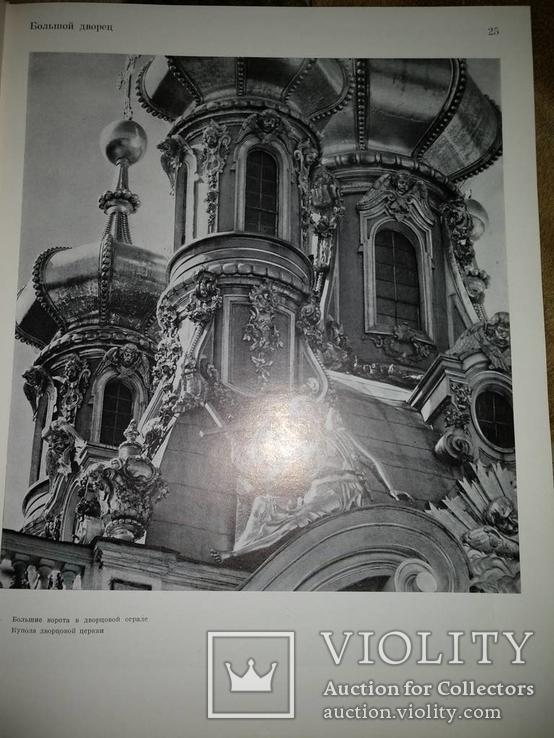 1985 год Памятники архитектуры пригородов ленинграда, фото №9