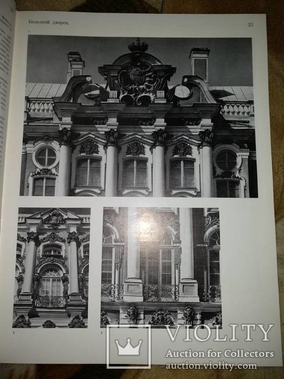 1985 год Памятники архитектуры пригородов ленинграда, фото №10