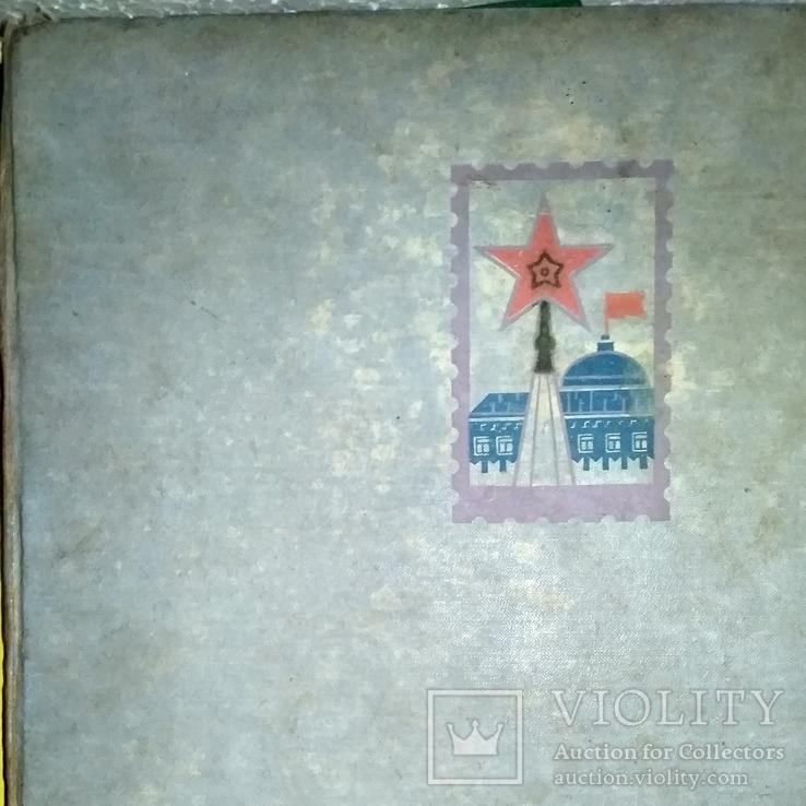 Старий альбом з марками