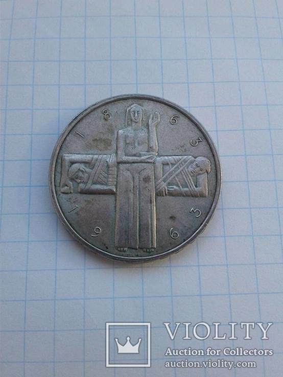 5 франків 1863-1963 Швейцарія