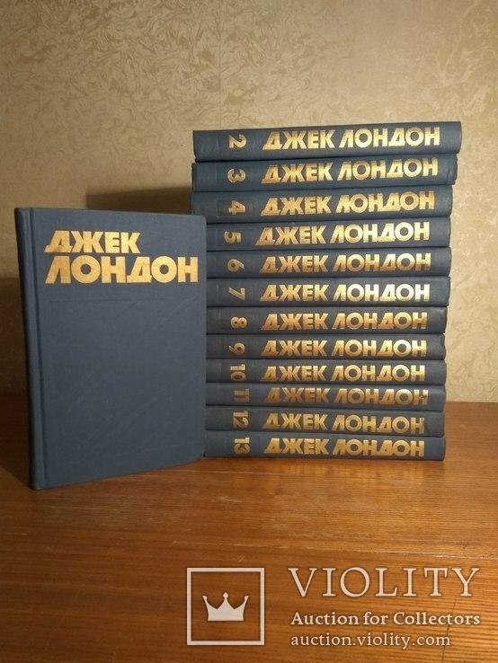 Джек Лондон. Собрание в 13-ти томах. 1976 год.