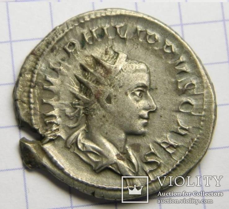 Антониниан Филиппа Второго