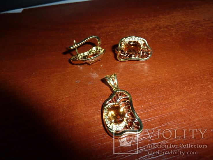 Гарнитур с золотистыми цитринами, фото №3