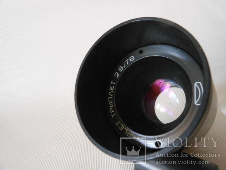 Проекционный объектив Триплет 2.8, фото №4