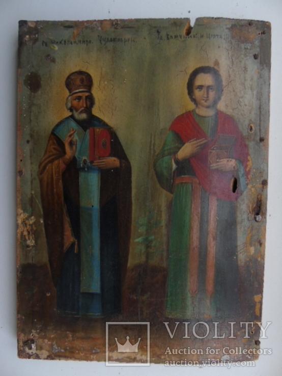 Николай и Пантелеймон, фото №2