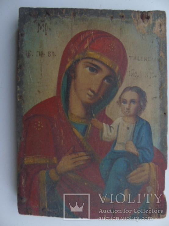 Тихвенская, фото №2