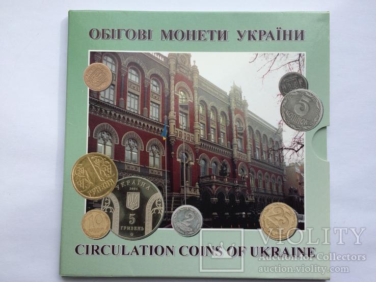 Набор монет Украины 2001 года